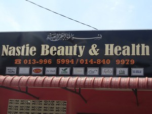 Sometimes, a business name just doesn't work when translated